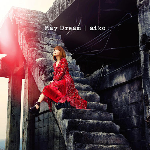 aiko - May Dream [2016.05.18]