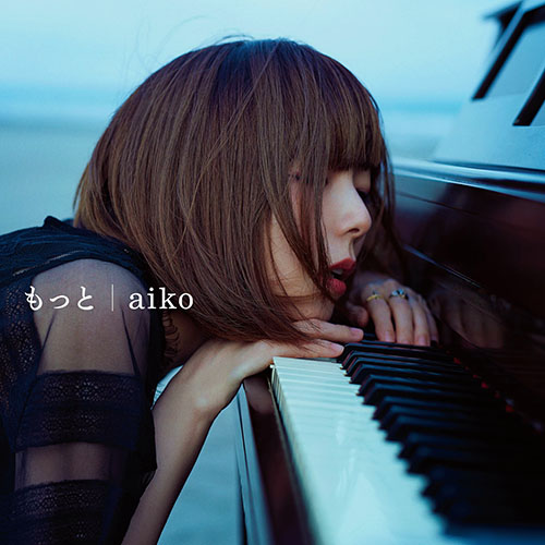 aiko - Motto [2016.03.09]