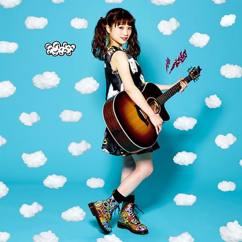 Ayaka Segawa - Yume Biyori [2016.06.15]