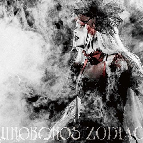 UROBOROS - Zodiac [2016.04.20]