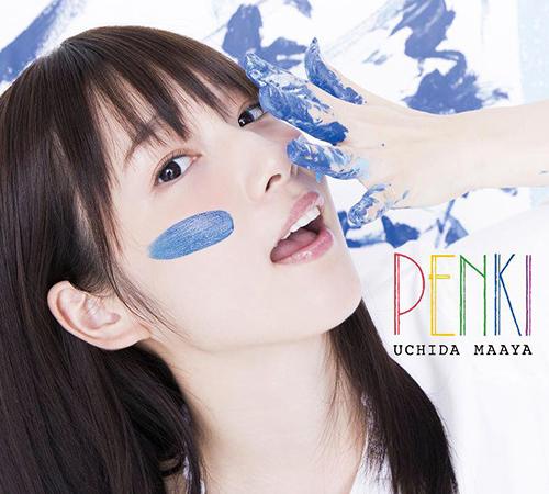 Maaya Uchida - PENKI [2015.12.02]