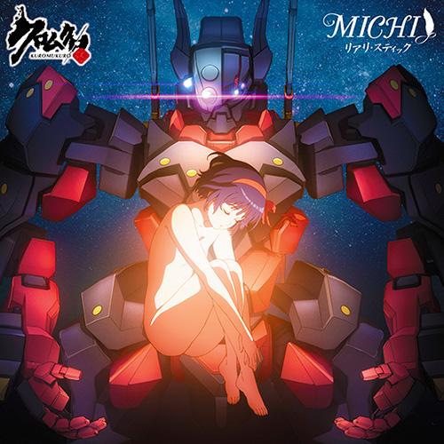 MICHI - Realistic [2016.05.18]