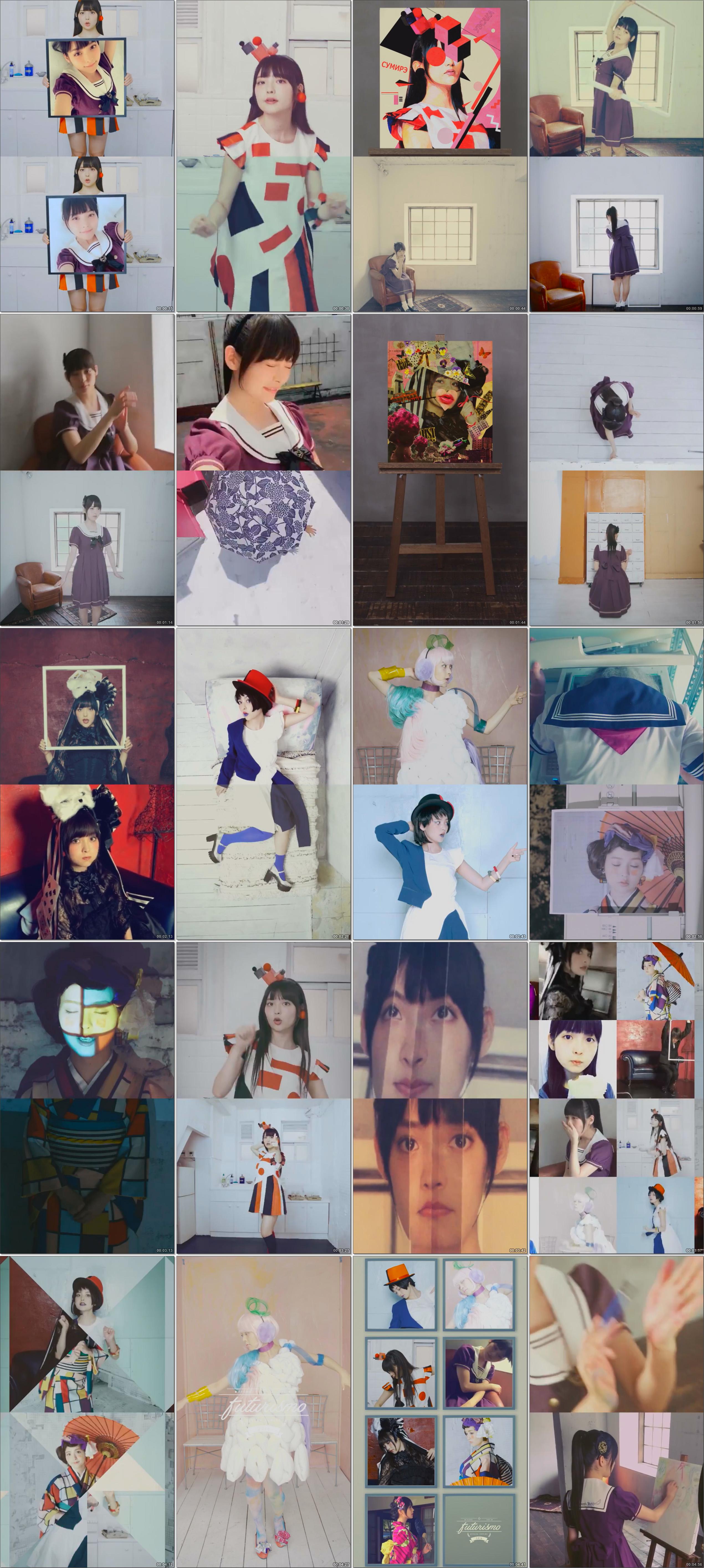 Sumire Uesaka - Koisuru Zukei (cubic futurismo) [2016.08.03]
